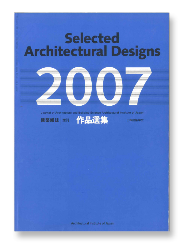 2007 Selected Architectural Designs Multi-Units Apartments in Shikinooka